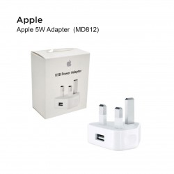 Apple USB Power Adapter5W(MD812) – White