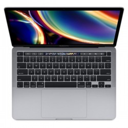 MacBook Pro 13-inch with Touch Bar and Touch ID (2020) – Core i5 2GHz 16GB 1TB Shared Space Grey